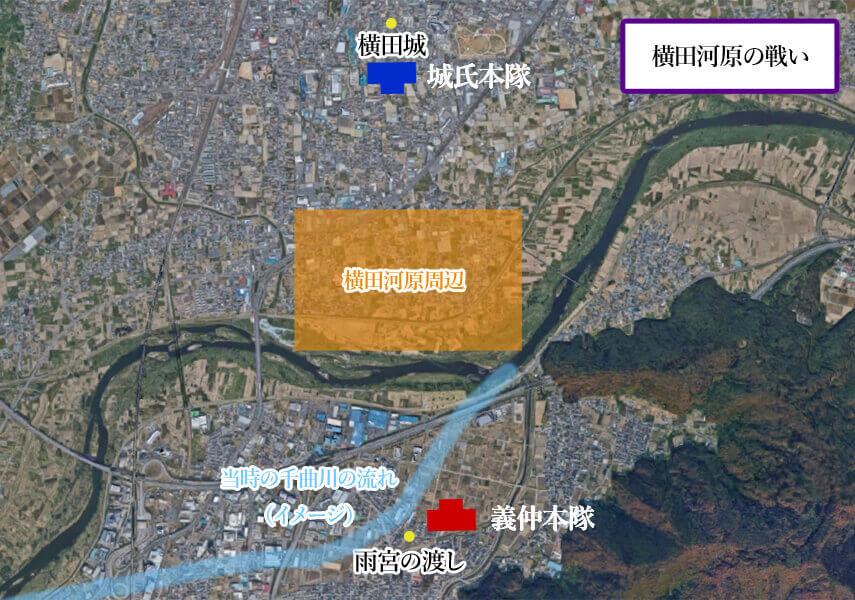 横田河原の戦いのイメージ図